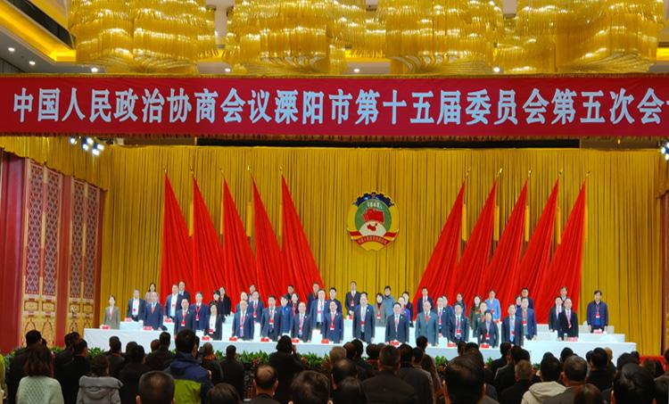 良友股份董事长陈志亮先生参加政协溧阳第十五届委员会第五次会议